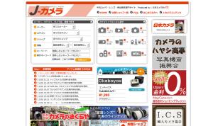 J-カメラ 中古カメラ機材検索サイト