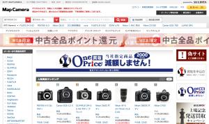 マップカメラ ショップサイト