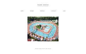 本城直季WEBサイト