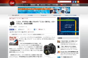 ニコン、デジタル一眼レフカメラ「ニコン D810」--ローパスレス、3635万画素 - CNET Japan