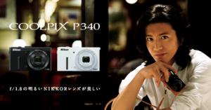 ニコン COOLPIX P340