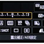 eoskissx7iクイック設定画面