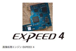 D750の特長 その7「画像処理エンジン」