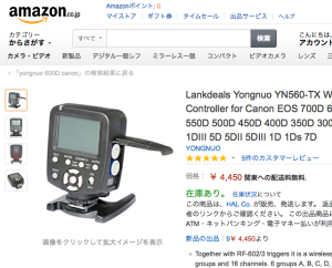 YN560-TX Wireless Flash Controller for Canon EOS 700D  - Amazon