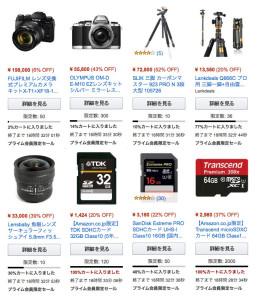 AmazonPrimeDay カメラ関連商品一例