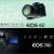 【キヤノン】EOS 6Dか?EOS 70Dか?どっちを買う?!(前編)