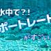 """ストイックにポートレート!水中で撮られたすごいポートレート写真""""Von Wong"""""""
